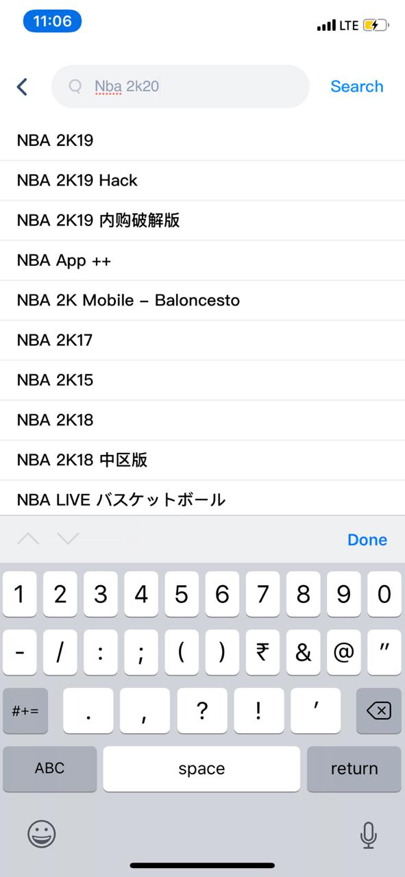 Search for NBA 2K20 Hack on iOS