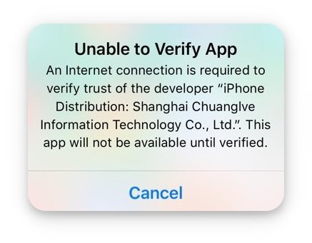 unable-to-verify-app