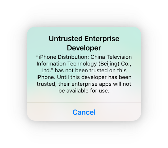 untrusted-enterprise-developer-image