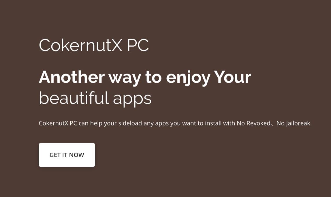 cokernutx pc