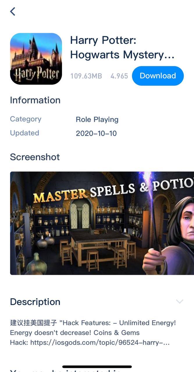 harry potter hack screen