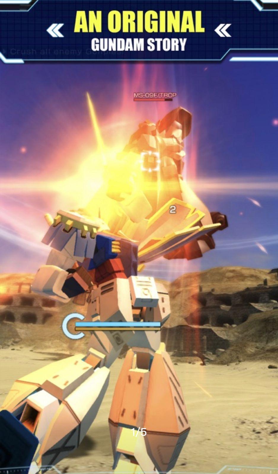 gundam battle UI